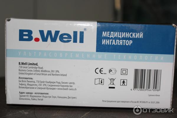Отзыв о Ингалятор электронно-сетчатый B.Well WN-114 Нужная вещь при борьбе с простудой