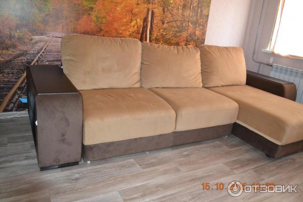 диван монако много мебели цена фото