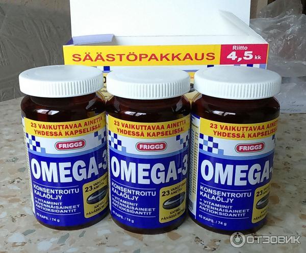 Витамины омега 3 из финляндии как принимать