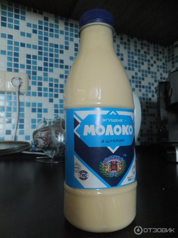 Сгущенное молоко рецепт фото пошагово