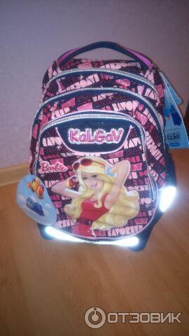 Рюкзаки школьные калгав купить рюкзаки туристические на 120