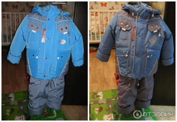 Детская Одежда Барракуда