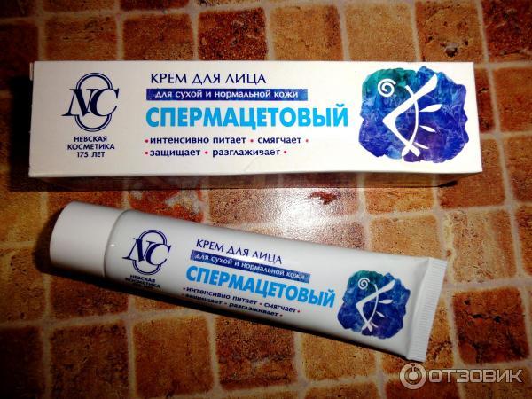 Спермацептовый крем
