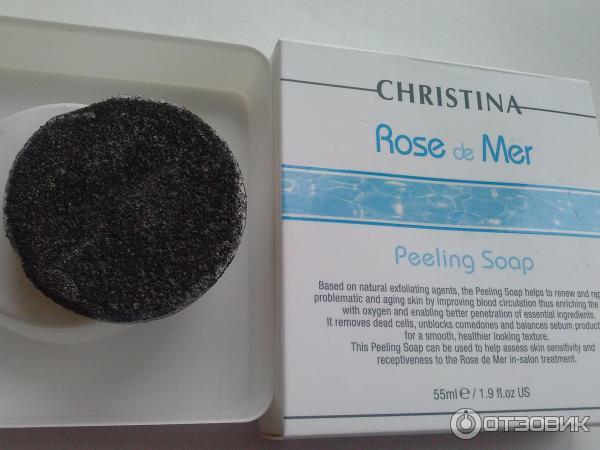 Коралловый пилинг кристина роз де мер отзывы 25