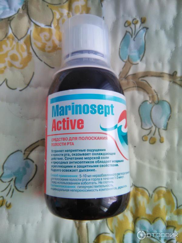 Как сделать раствор для полоскания горла с содой