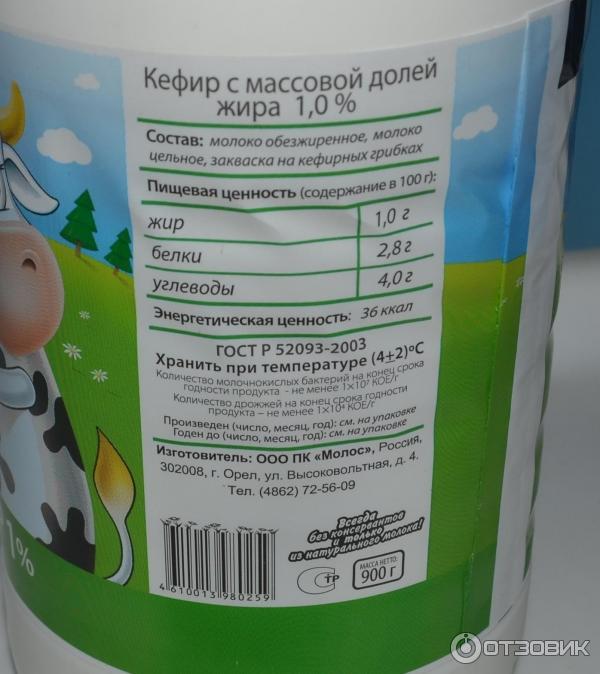Как из цельного молока сделать обезжиренное молоко