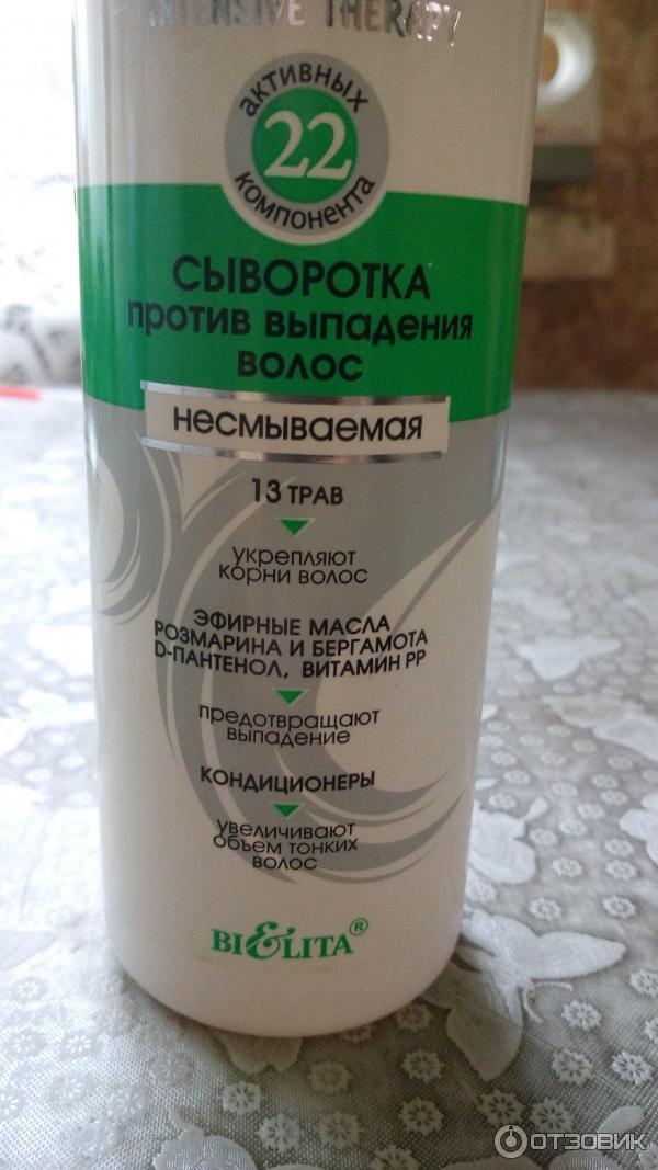 Домашние маски против выпадения волос с витаминами