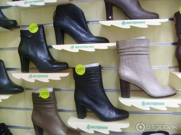 Интернет Магазин Обуви В Спб