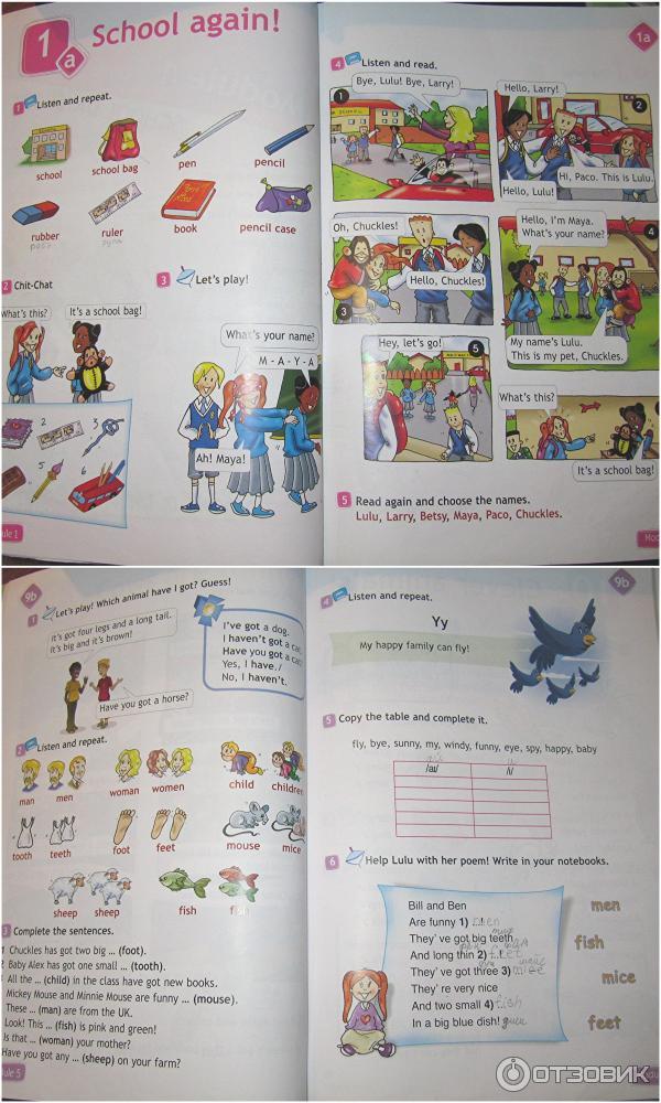 Занимаемся английским языком по учебнику spotlight 2 класс отвечать