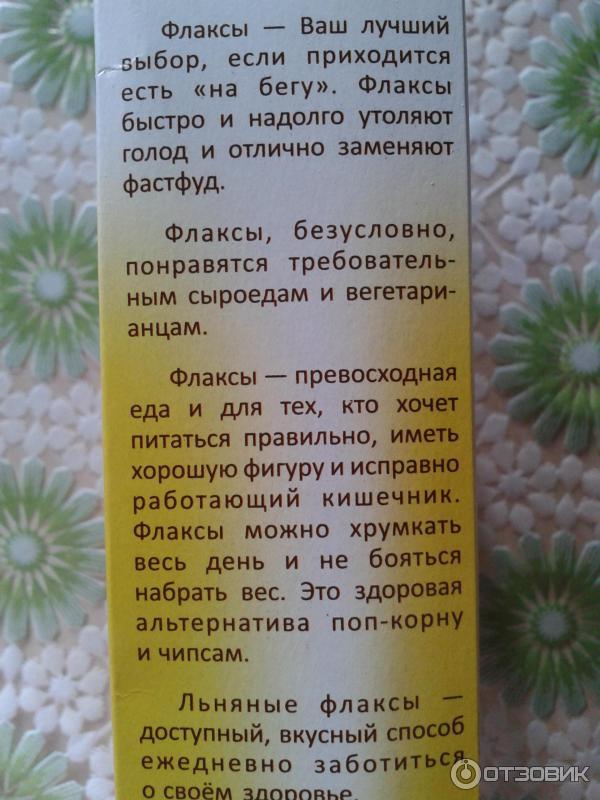 Первый этап кремлевской диеты