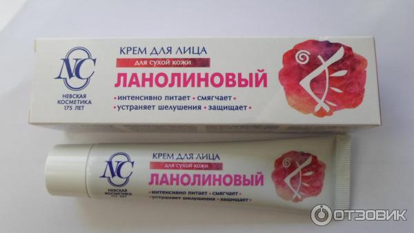 Зимний крем для лица для сухой кожи