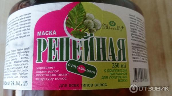 Маски для волос с витаминами в1 в6 отзывы