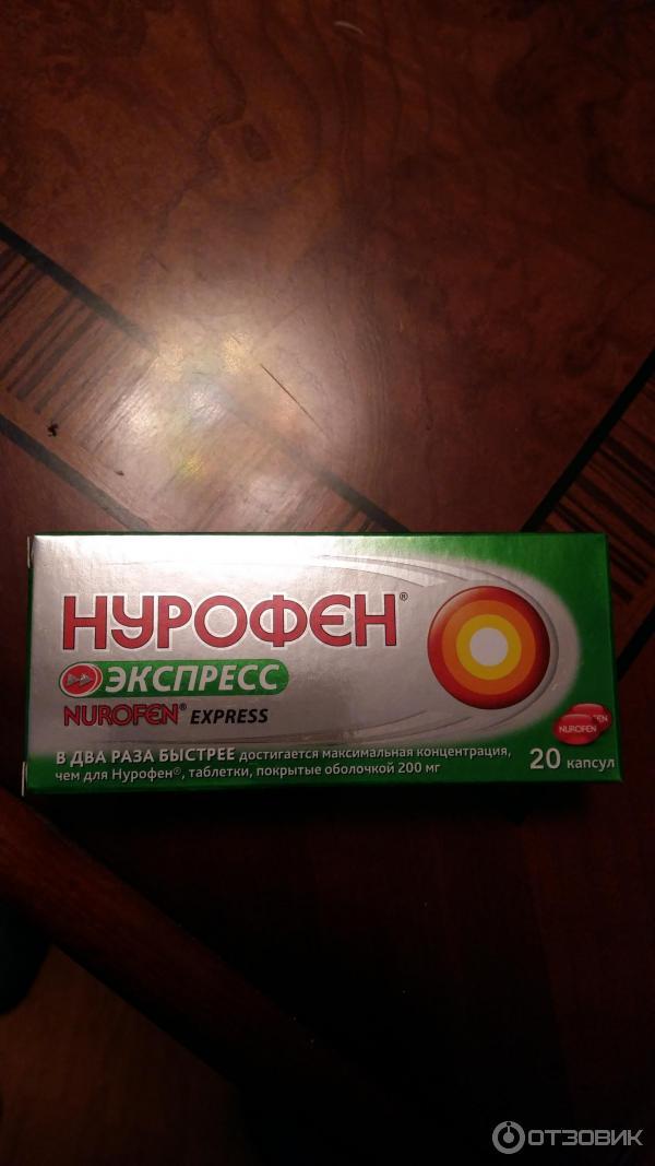 Как пить нурофен при остеохондрозе