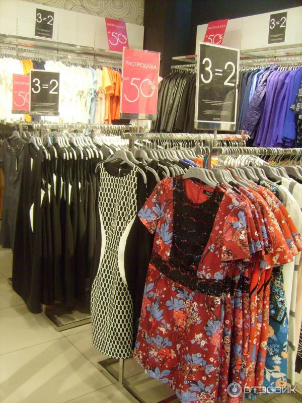 Серженетти Магазин Женской Одежды Цены
