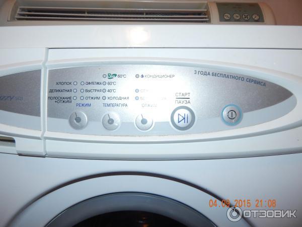 стиральная машинка самсунг био компакт инструкция s621