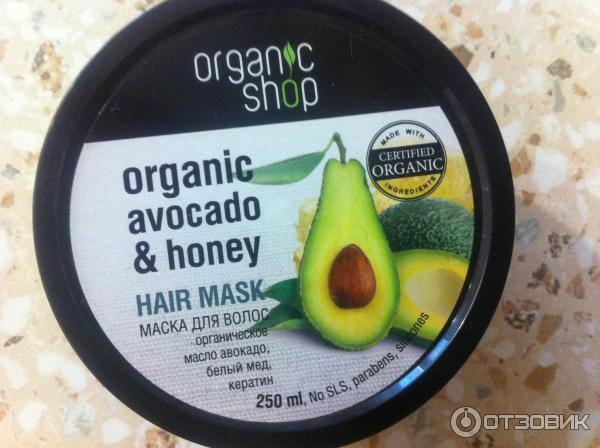 Это отличная альтернатива дорогим косметическим продуктам по уходу за лицом, телом и шевелюрой.