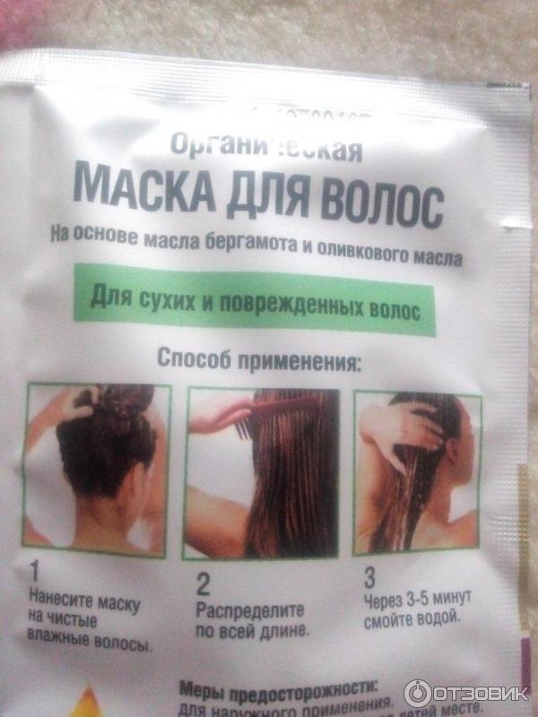 Быстро и эффективные маски для волос в домашних условиях 46