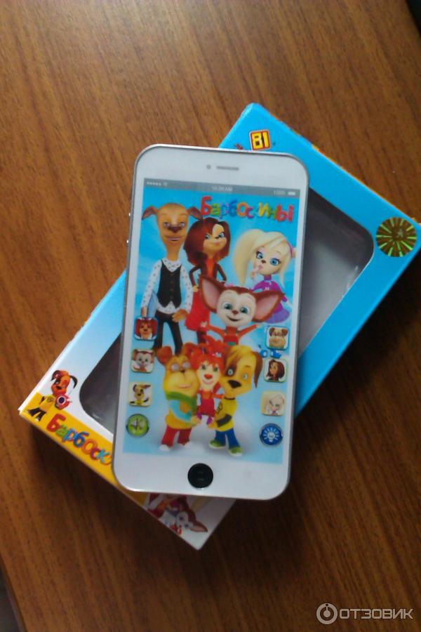 скачать бесплатно на телефон игру барбоскины - фото 7