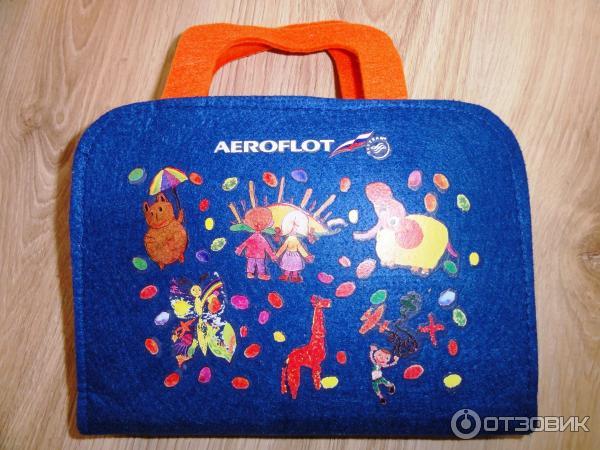Аэрофлот подарки на борту 885