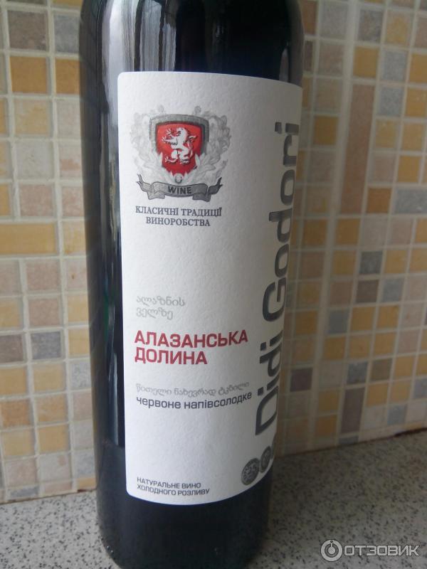 Где Купить Вино В Крыму Лазаревском