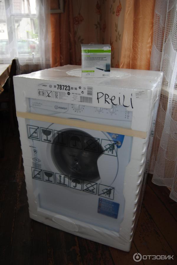 Как упаковать стиральную машину в подарок 98