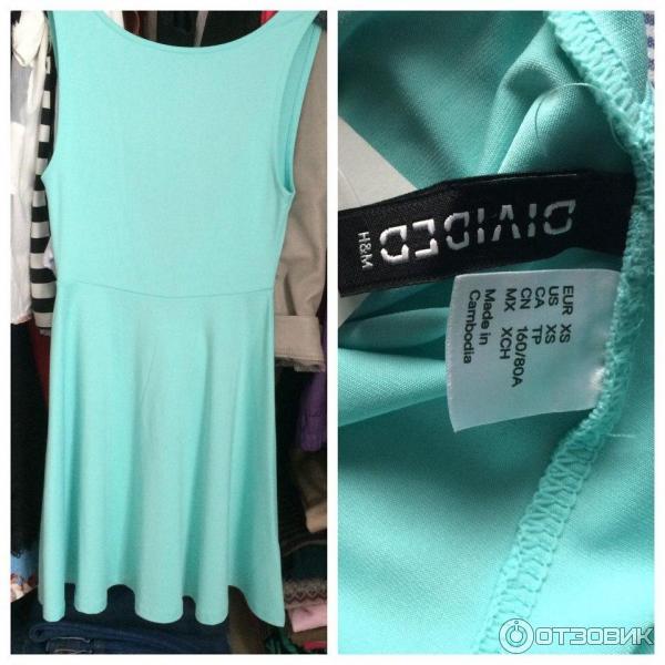 Платье hm женское