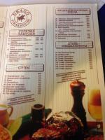 Сербский ресторан в ростове