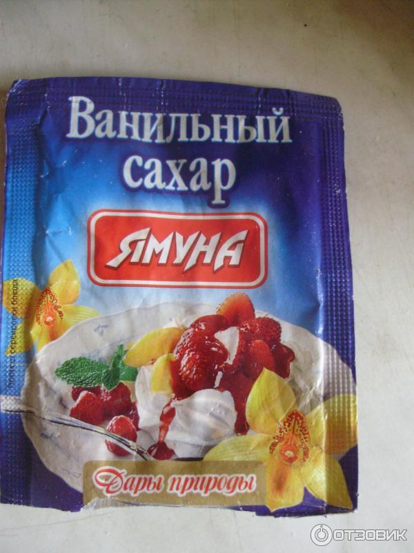 Ванильный сахар своими руками 58