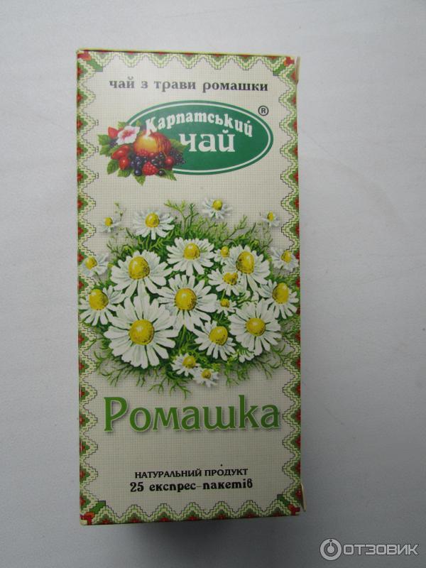 Ромашковый чай для здорового цвета лица
