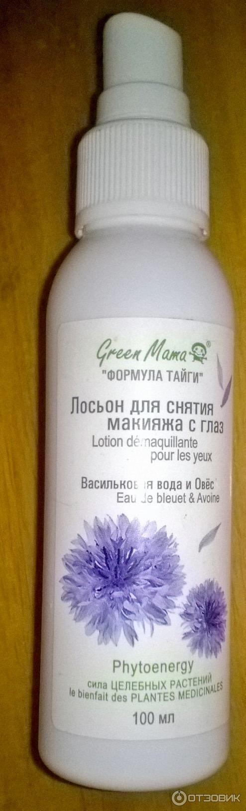 Green mama лосьон для снятия макияжа