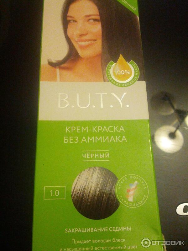 Лучшая безаммиачная краска для седых волос