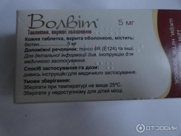 Сыворотка для восстановления волос linecure serum super repair silk 50 мл