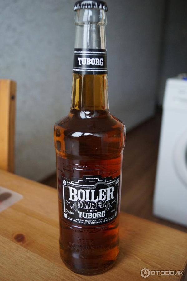 Пиво с виски как называется