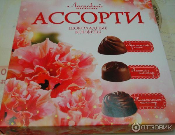 Дизайн коробка конфет ассорти