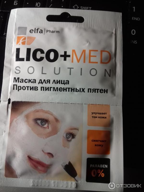 Эффективные маски в домашних условиях от пигментных пятен 294