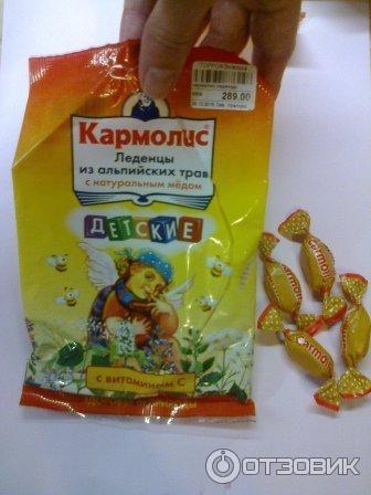 Конфеты от кашля для детей