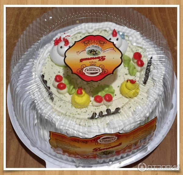 ростов-на-дону золотой колос фото тортов
