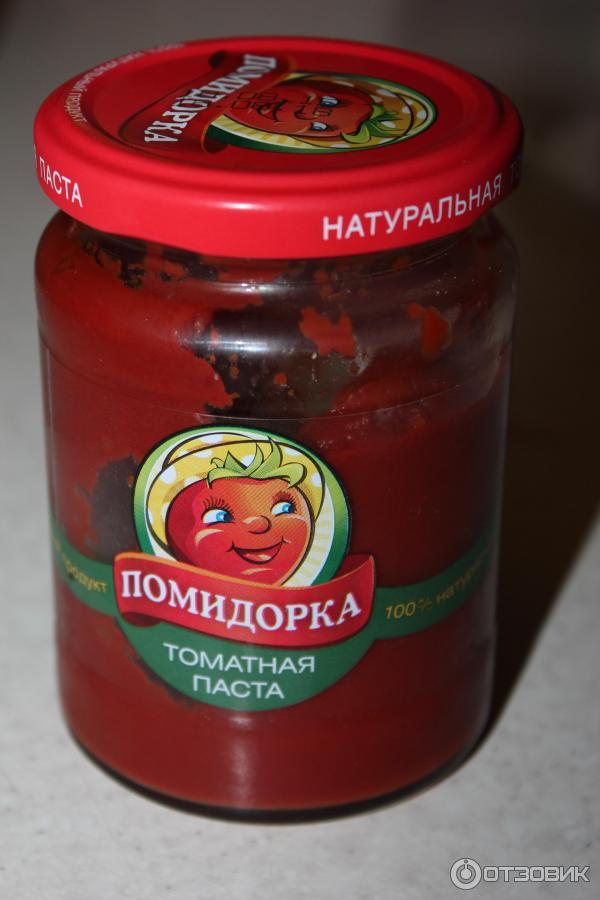 Как сделать томатную пасту помидорка 250