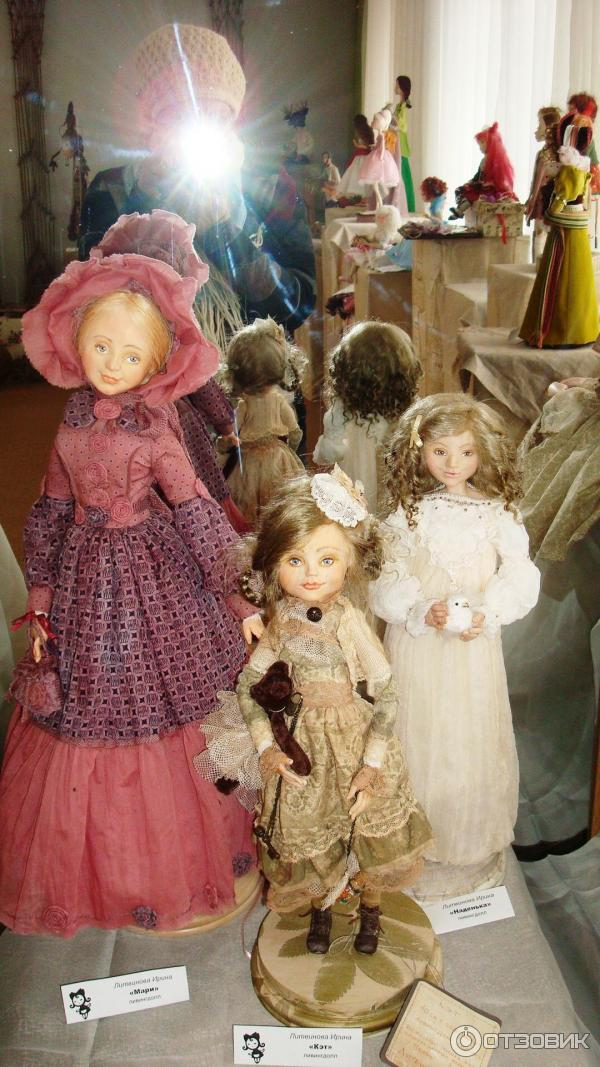 Куклы в контакте