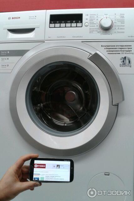 какую стиральную машину выдают нуждающимся