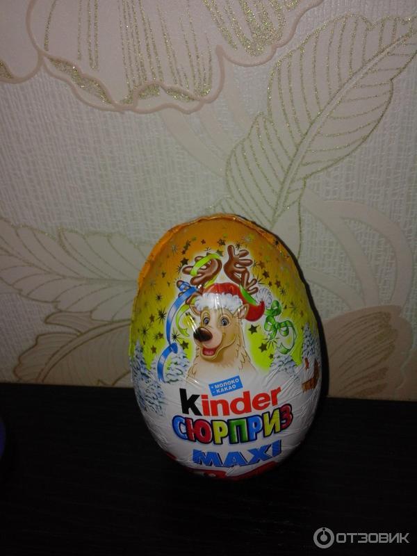 Подарки из яиц киндер сюрприз