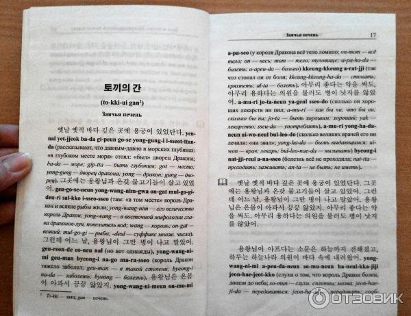 Как читать по руки свою жизнь
