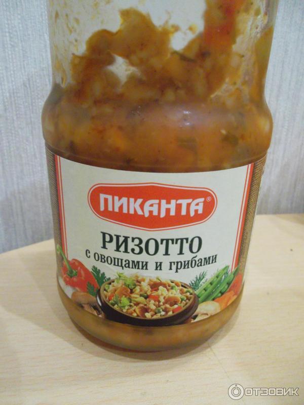 Грибы с овощами рецепт пошаговый