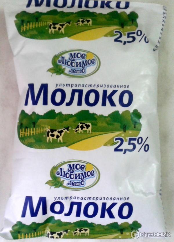 ооо любимый город молочная продукция