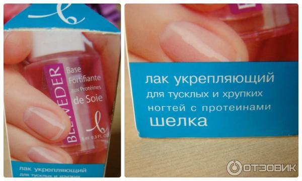 Лак для укрепления ногтей отзывы лучшие