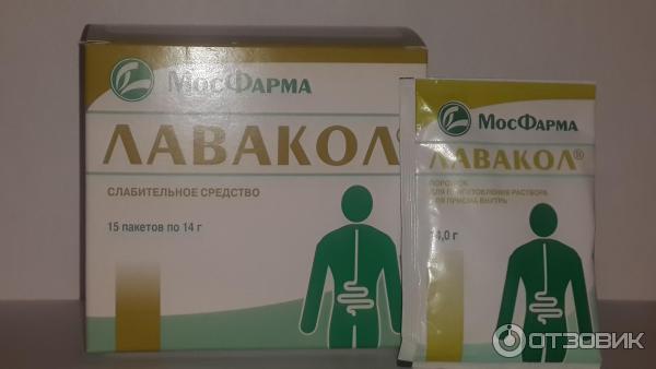 Слабительное средство для очищения кишечника в домашних  23
