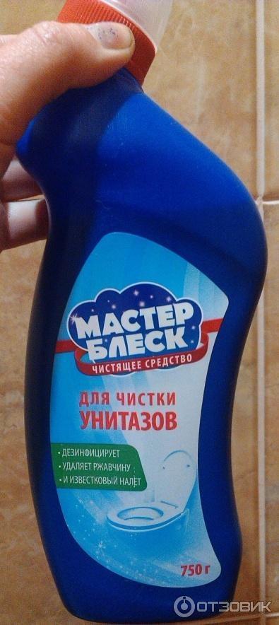 Средства для чистки унитаза своими руками 22