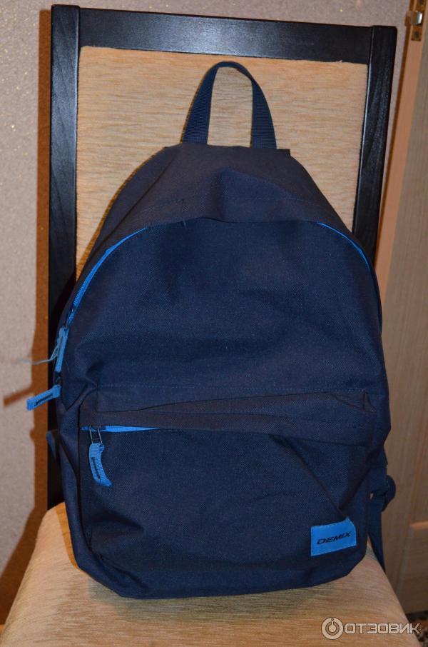 Рюкзак demix купить burberry рюкзаки детские
