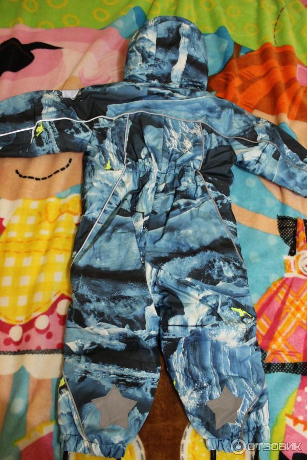 Моло Одежда Купить