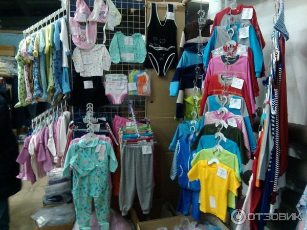 Магазины Одежды Тюмень